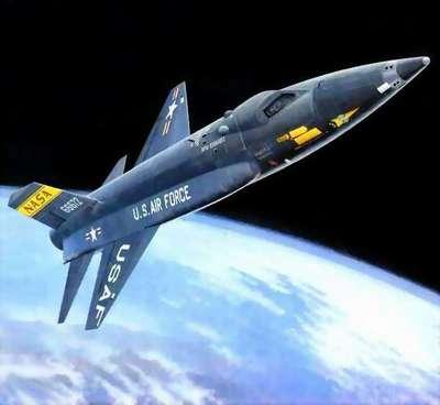 Le North American X-15 X15logo